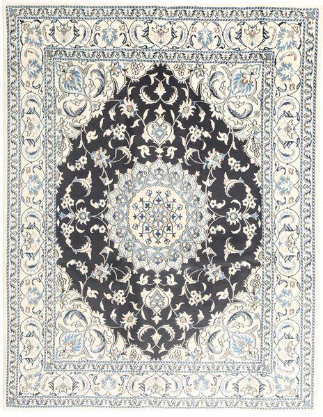 Nain Matto 195X251 Itämainen Käsinsolmittu Beige/Vaaleanharmaa (Villa, Persia/Iran)