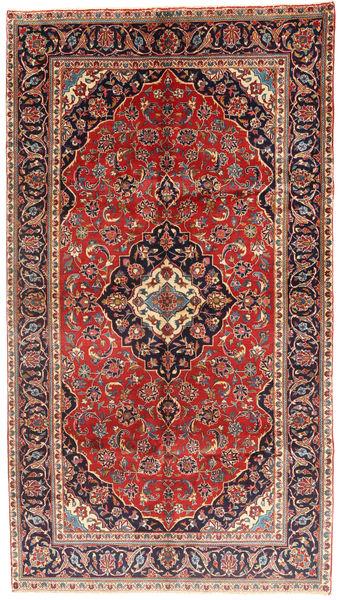 Keshan Matto 143X263 Itämainen Käsinsolmittu Ruskea/Tummanvioletti (Villa, Persia/Iran)