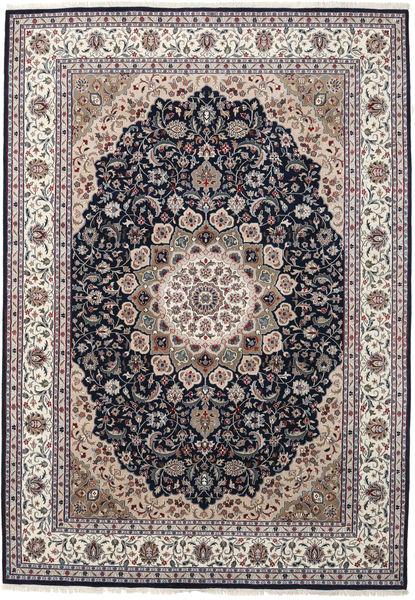 ナイン インド 絨毯 250X355 オリエンタル 手織り 薄い灰色/濃いグレー 大きな ( インド)