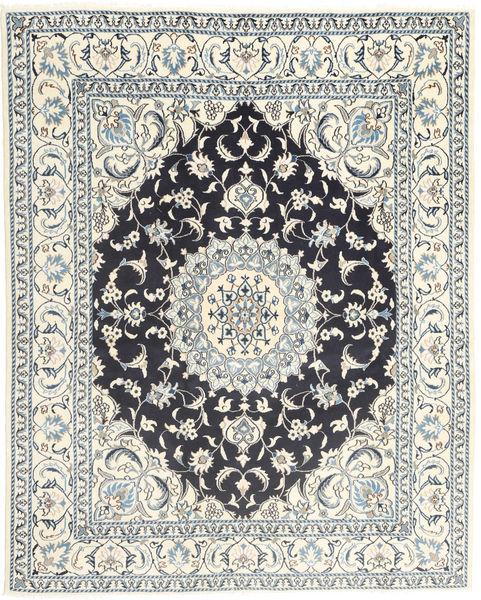 Nain Matto 196X248 Itämainen Käsinsolmittu Vaaleanharmaa/Beige (Villa, Persia/Iran)