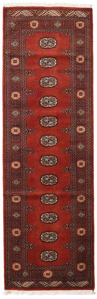 Pakistan Bokhara 2Ply Matto 79X245 Itämainen Käsinsolmittu Käytävämatto Tummanpunainen/Tummanruskea (Villa, Pakistan)