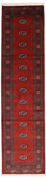 Pakistan Bokhara 2Ply Rug 79X311 Authentic  Oriental Handknotted Hallway Runner  Dark Red (Wool, Pakistan)