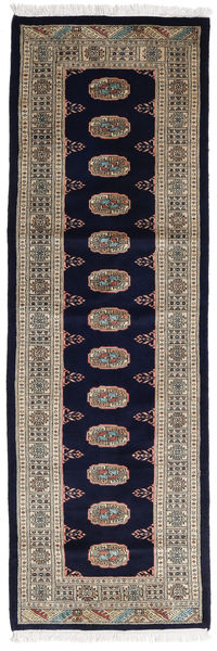 Pakistan Bokhara 3Ply Rug 76X236 Authentic  Oriental Handknotted Hallway Runner  Light Brown/Dark Purple (Wool, Pakistan)