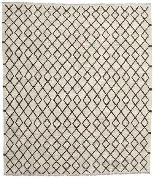 キリム Ariana 絨毯 258X293 モダン 手織り 薄い灰色/暗めのベージュ色の/ベージュ 大きな (ウール, アフガニスタン)