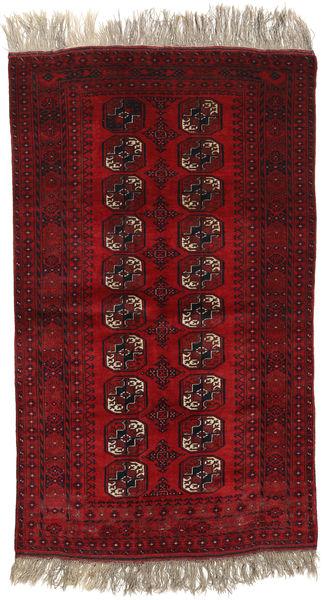 Afghan Khal Mohammadi Matto 121X207 Itämainen Käsinsolmittu Tummanpunainen/Tummanruskea (Villa, Afganistan)