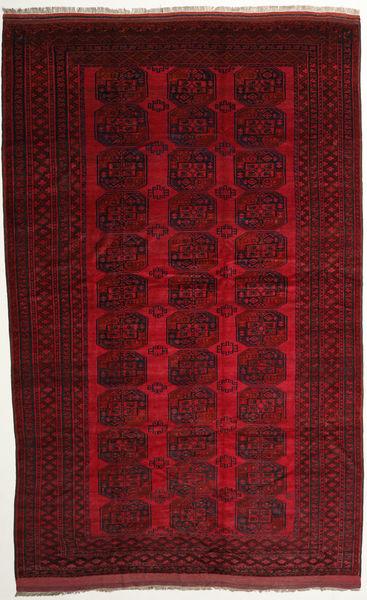 アフガン Khal Mohammadi 絨毯 276X433 オリエンタル 手織り 深紅色の/濃い茶色 大きな (ウール, アフガニスタン)