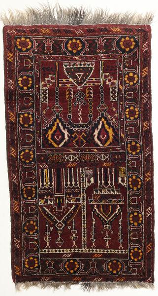 Afghan Khal Mohammadi Matto 67X120 Itämainen Käsinsolmittu Tummanruskea/Tummanpunainen (Villa, Afganistan)