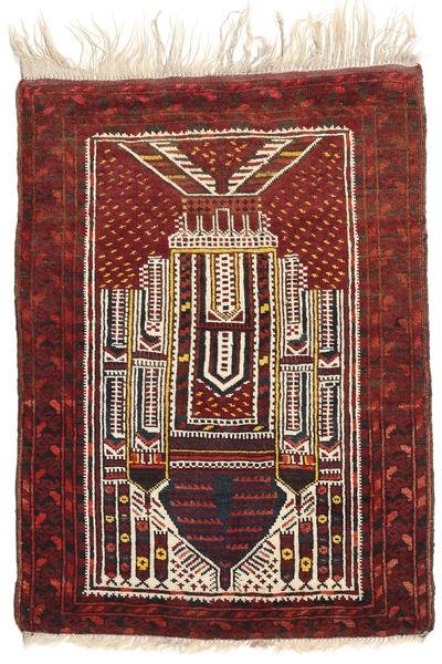 Afghan Khal Mohammadi Matto 76X103 Itämainen Käsinsolmittu Tummanpunainen/Beige (Villa, Afganistan)