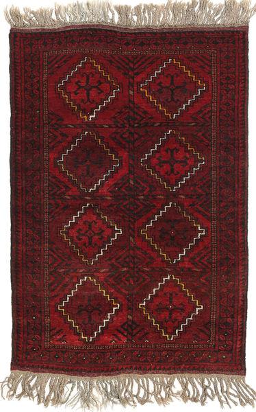 Afghan Khal Mohammadi Rug 75X106 Authentic  Oriental Handknotted Dark Red/Light Brown (Wool, Afghanistan)