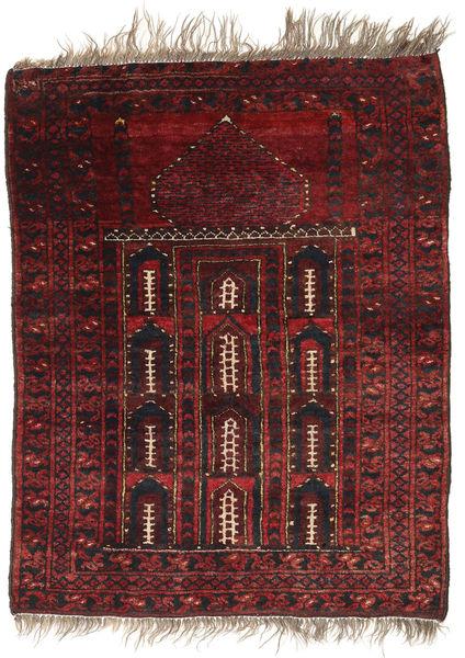 Afghan Khal Mohammadi Matto 84X106 Itämainen Käsinsolmittu Tummanpunainen/Tummanruskea (Villa, Afganistan)