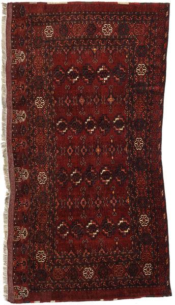 Afghan Khal Mohammadi Matto 92X189 Itämainen Käsinsolmittu Tummanpunainen/Tummanruskea (Villa, Afganistan)