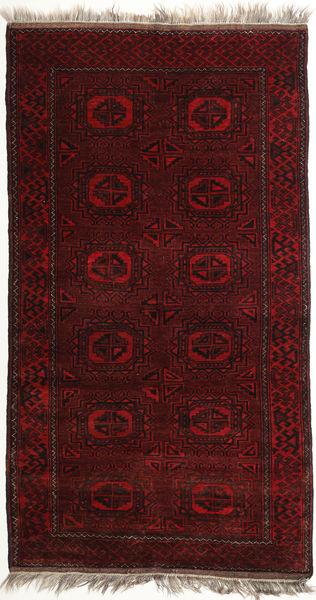 Afghan Khal Mohammadi Rug 102X167 Authentic  Oriental Handknotted Dark Brown/Dark Red (Wool, Afghanistan)