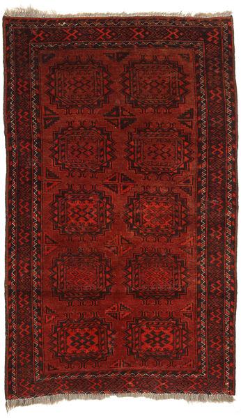 Afghan Khal Mohammadi Rug 116X208 Authentic  Oriental Handknotted Dark Red/Dark Brown (Wool, Afghanistan)