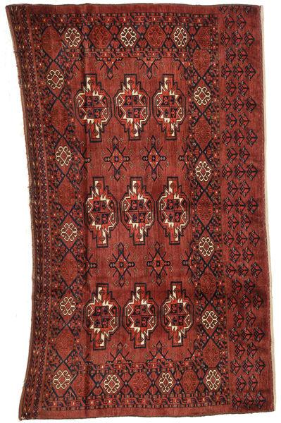 Afghan Khal Mohammadi Rug 99X174 Authentic  Oriental Handknotted Dark Red/Dark Brown (Wool, Afghanistan)