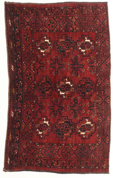 Afghan Khal Mohammadi Rug 81X138 Authentic  Oriental Handknotted Dark Red/Dark Brown (Wool, Afghanistan)