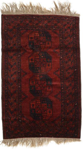 Afghan Khal Mohammadi Rug 126X195 Authentic  Oriental Handknotted Dark Brown/Dark Red (Wool, Afghanistan)