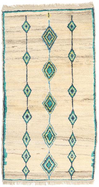 Barchi / Moroccan Berber - Afganistan carpet ORIB24