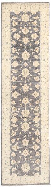 Ziegler Ariana Rug 77X294 Authentic  Oriental Handknotted Hallway Runner  Light Grey/Beige/Yellow (Wool, Afghanistan)