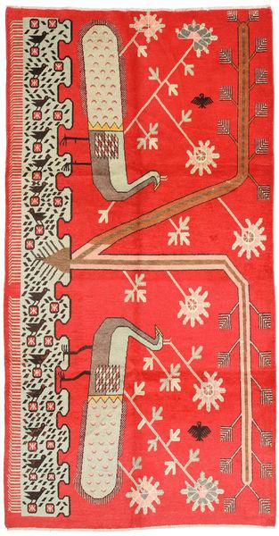 Samarkand Vintage Vloerkleed 151X290 Echt Oosters Handgeknoopt Oranje/Bruin (Wol, China)