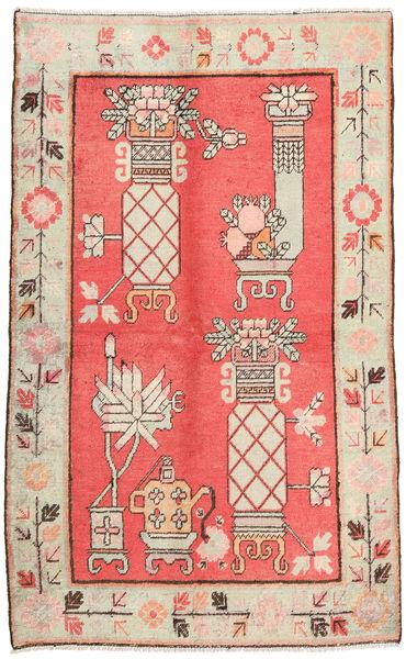Samarkand Vintage Matta 137X226 Äkta Orientalisk Handknuten Mörkbeige/Orange (Ull, Kina)