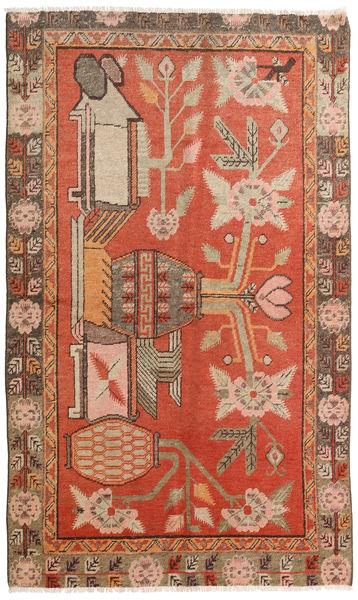 Samarkand Vintage Teppich  150X245 Echter Orientalischer Handgeknüpfter Braun/Rot (Wolle, China)