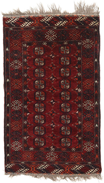 Afghan Khal Mohammadi Rug 92X153 Authentic  Oriental Handknotted Dark Red/Dark Brown (Wool, Afghanistan)