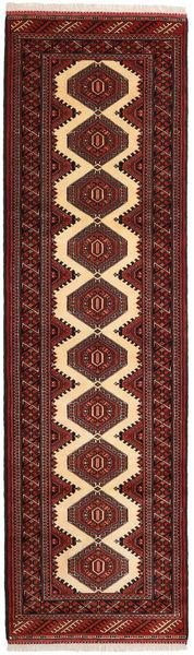 Turkaman Rug 84X288 Authentic  Oriental Handknotted Hallway Runner  Dark Red/Brown (Wool, Persia/Iran)