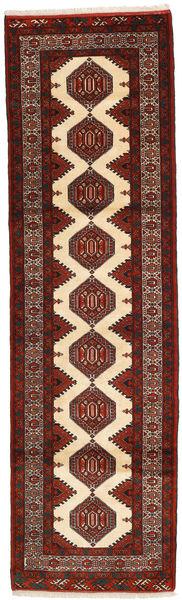 Turkaman Rug 82X290 Authentic  Oriental Handknotted Hallway Runner  Dark Red/Dark Brown (Wool, Persia/Iran)