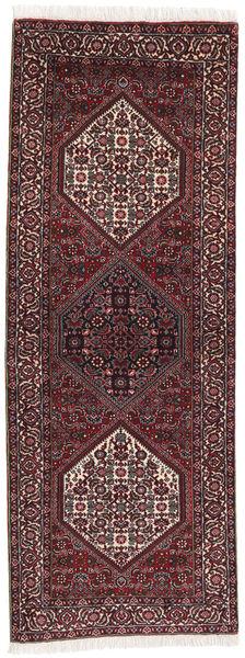 Bidjar Matto 77X206 Itämainen Käsinsolmittu Käytävämatto Tummanruskea/Tummanpunainen (Villa, Persia/Iran)