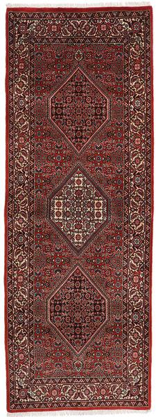 Bidjar Rug 85X234 Authentic  Oriental Handknotted Hallway Runner  Dark Red/Dark Brown (Wool, Persia/Iran)