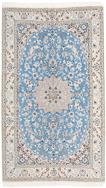 Nain 9La Rug 150X260 Authentic  Oriental Handknotted Beige/Light Grey (Wool/Silk, Persia/Iran)