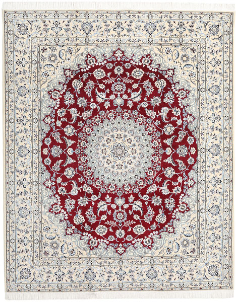 Nain 9La Rug 204X255 Authentic  Oriental Handknotted Beige/Light Grey (Wool/Silk, Persia/Iran)
