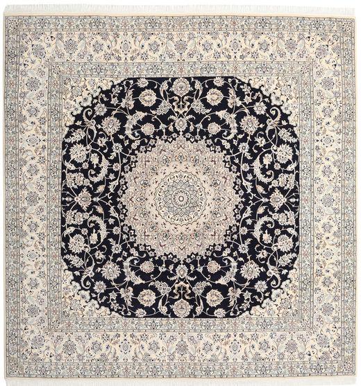 Nain 9La Rug 300X310 Authentic  Oriental Handknotted Square Light Grey/Beige Large (Wool/Silk, Persia/Iran)