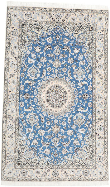 Nain 9La Alfombra 151X258 Oriental Hecha A Mano Gris Claro/Beige (Lana/Seda, Persia/Irán)