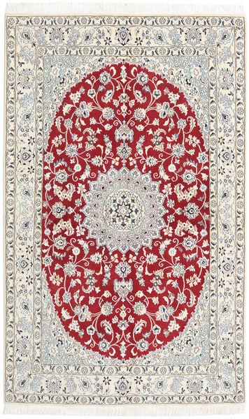 Nain 9La Rug 125X205 Authentic  Oriental Handknotted Beige/Light Grey (Wool/Silk, Persia/Iran)