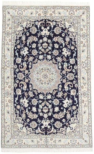 Nain 9La Teppich  130X203 Echter Orientalischer Handgeknüpfter Hellgrau/Beige (Wolle/Seide, Persien/Iran)