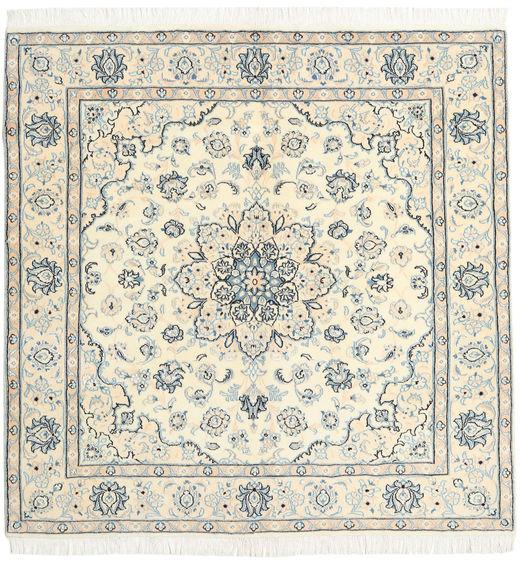Nain 9La Alfombra 145X146 Oriental Hecha A Mano Cuadrada Beige/Gris Claro (Lana/Seda, Persia/Irán)