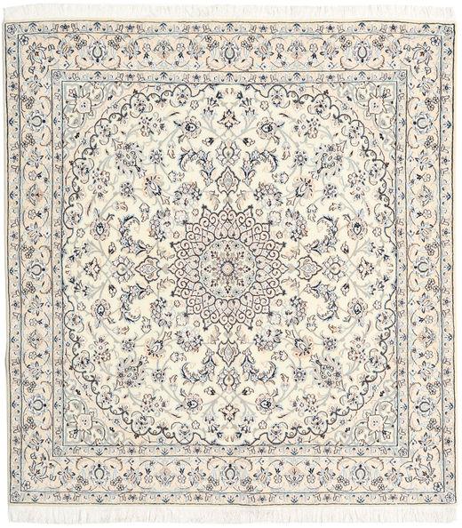 Nain 9La Alfombra 150X160 Oriental Hecha A Mano Cuadrada Beige/Gris Claro (Lana/Seda, Persia/Irán)