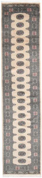 Pakistan Bokhara 2Ply Rug 80X351 Authentic  Oriental Handknotted Hallway Runner  Dark Grey/Beige/Light Grey (Wool, Pakistan)