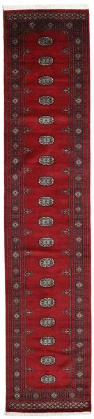 Pakistan Bokhara 2Ply Rug 78X367 Authentic  Oriental Handknotted Hallway Runner  Dark Red/Crimson Red (Wool, Pakistan)