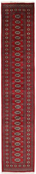 Pakistan Bokhara 2Ply Rug 76X391 Authentic  Oriental Handknotted Hallway Runner  Dark Red (Wool, Pakistan)