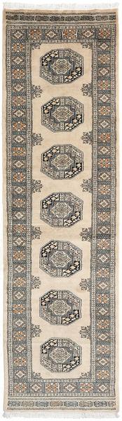 Pakistan Bokhara 3Ply Rug 77X270 Authentic  Oriental Handknotted Hallway Runner  Light Brown/Dark Grey (Wool, Pakistan)