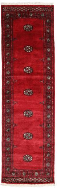 パキスタン ブハラ 3ply 絨毯 RXZU442
