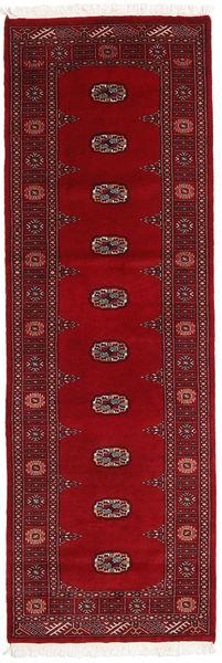 Pakistan Bokhara 3Ply Rug 79X237 Authentic  Oriental Handknotted Hallway Runner  Dark Red/Crimson Red (Wool, Pakistan)