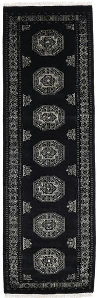 Pakistan Bokhara 3Ply Matto 82X256 Itämainen Käsinsolmittu Käytävämatto Musta/Tummanharmaa (Villa, Pakistan)