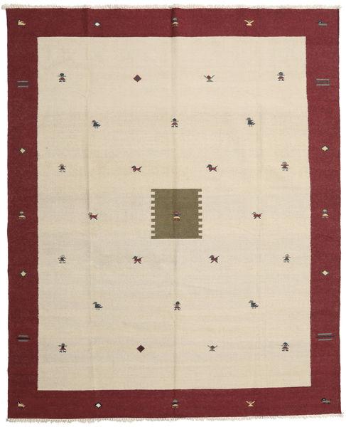キリム モダン 絨毯 245X300 モダン 手織り ベージュ/薄茶色/深紅色の (ウール, インド)