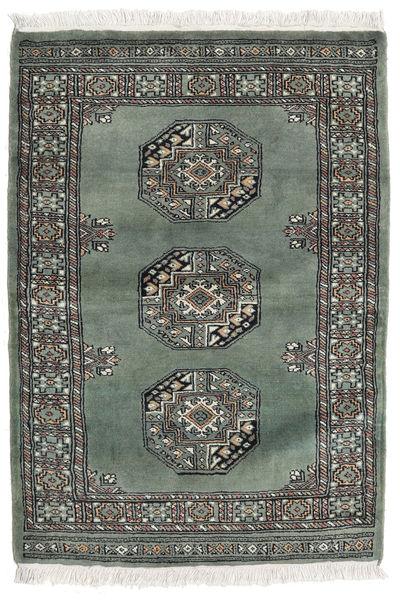 Pakistan Bokhara 3ply carpet RXZU426