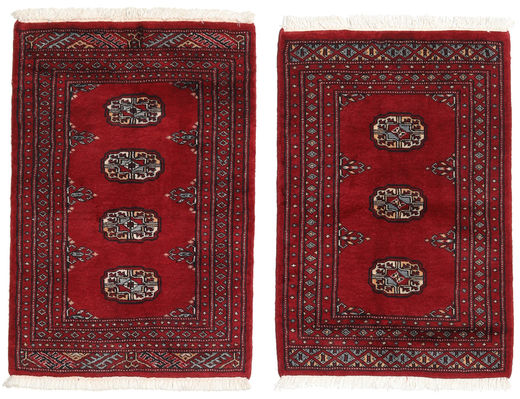 Pakistan Bokhara 2Ply Rug 63X90 Authentic  Oriental Handknotted Dark Red/Crimson Red (Wool, Pakistan)