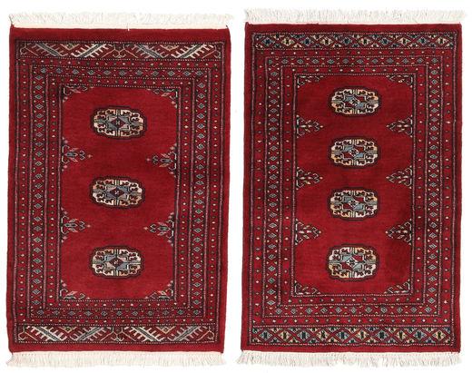 パキスタン ブハラ 2ply 絨毯 RXZU63