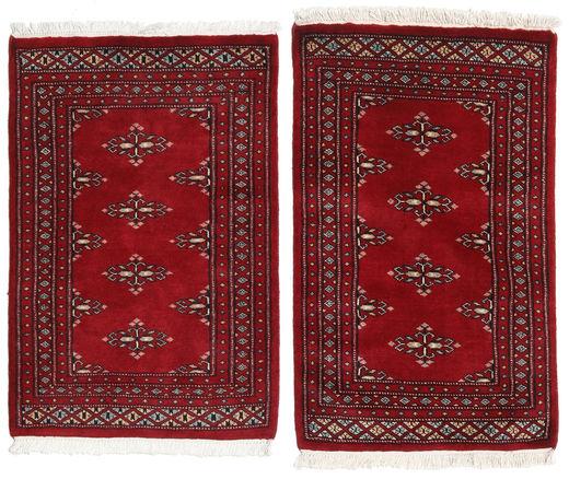 Pakistan Bokhara 2ply carpet RXZU45